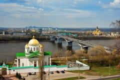 Όψη Nizhny Novgorod Γέφυρα Kanavinsky Στοκ φωτογραφίες με δικαίωμα ελεύθερης χρήσης