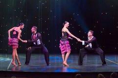 όλες οι οποιεσδήποτε μεμονωμένες συστάσεις μεγέθους κλίμακας αντικειμένων απεικόνισης στοιχείων χορευτών αιθουσών χορού στο διάνυ Στοκ Εικόνα