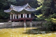 ύδωρ της Σεούλ περίπτερων στοκ εικόνα με δικαίωμα ελεύθερης χρήσης