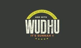 Ύπνος στη δεξιά πλευρά σας και με το wudhu, it's sunnah διανυσματική απεικόνιση
