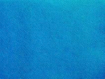 ύφασμα Στοκ εικόνα με δικαίωμα ελεύθερης χρήσης