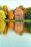 ύφος πάρκων της Ολλανδίας κτηρίου φθινοπώρου Στοκ εικόνες με δικαίωμα ελεύθερης χρήσης