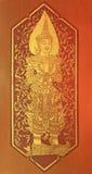 ύφος Ταϊλανδός ζωγραφική&sigma Στοκ εικόνες με δικαίωμα ελεύθερης χρήσης
