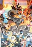 ύφος Ταϊλανδός ζωγραφική&sigma Στοκ φωτογραφία με δικαίωμα ελεύθερης χρήσης