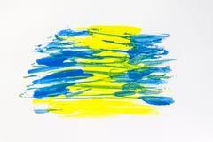 абстрактная акварель Стоковая Фотография RF