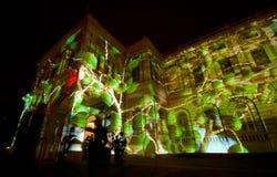 абстрактная запроектированная природа музея Стоковое Фото