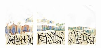 Абстрактная иллюстрация арабескы каллиграфии ландшафта на предпосылке акварели иллюстрация штока