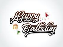 Абстрактная иллюстрация вектора текста Брайна с днем рождения Стоковое фото RF