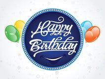 Абстрактная иллюстрация вектора текста Circul с днем рождения Стоковые Фото