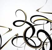Абстрактная кривая черноты предпосылки выравнивает состав также вектор иллюстрации притяжки corel Стоковые Изображения
