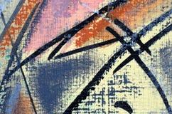 Абстрактная пастельная картина иллюстрация вектора