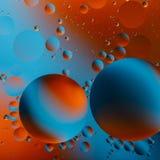 абстрактная предпосылка объезжает пестротканое Стоковое Изображение