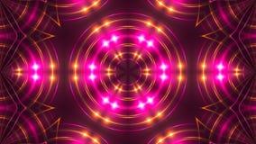 Абстрактная предпосылка светов потока перевод 3d бесплатная иллюстрация