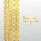 Абстрактная предпосылка с традиционным орнаментом Стоковое Изображение