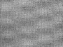Абстрактная предпосылка текстуры Стоковая Фотография