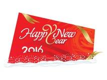 Абстрактная предпосылка 2016 Нового Года поздравительной открытки счастливая - Vector иллюстрация Стоковые Изображения RF