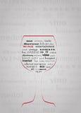 Абстрактная принципиальная схема вина Стоковые Изображения