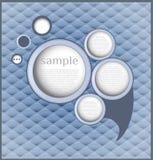 Абстрактная ретро иллюстрация вектора пузыря речи иллюстрация вектора