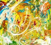 абстрактная цветастая картина Стоковые Фотографии RF