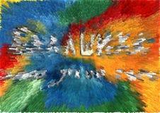 абстрактная цветастая текстура геометрическо Стоковая Фотография RF