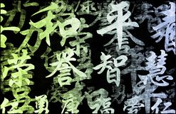 абстрактное Дзэн grunge голубого зеленого цвета предпосылки иллюстрация вектора