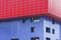абстрактное здание самомоднейшее Стоковое Фото