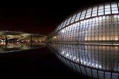 абстрактное здание Стоковая Фотография