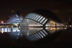 абстрактное здание Стоковое Фото