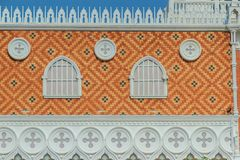Абстрактное искусство балконов которые украсили в форме круга выше Стоковые Фотографии RF
