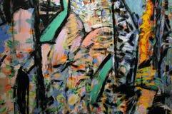 абстрактное искусство Стоковое Изображение RF
