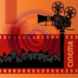 абстрактное кино предпосылки иллюстрация штока