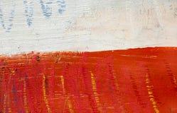 абстрактное покрашенное цветастое Стоковое фото RF
