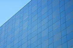 Абстрактное самомоднейшее здание Стоковая Фотография