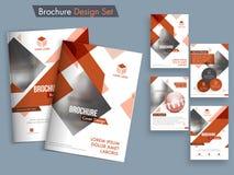 Абстрактные брошюра, шаблон или комплект рогульки Стоковое Изображение
