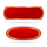 Абстрактные китайские красные предпосылка и золото граничат пустой шаблон Стоковые Изображения