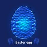 Абстрактные пасхальные яйца на голубой предпосылке, иллюстрации вектора иллюстрация вектора
