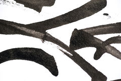 Абстрактные черные ходы щетки на белой бумаге Стоковые Изображения RF