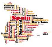 абстрактный вектор Испании карты бесплатная иллюстрация