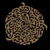 абстрактный вектор орнамента Изолировано на черной предпосылке Золото иллюстрация штока