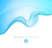 Абстрактный дизайн брошюры предпосылки шаблона волны Стоковое Изображение