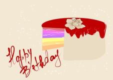 Абстрактный праздничный торт иллюстрация штока