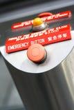 аварийная ситуация кнопки стоковое фото rf