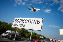 Авиакомпании международных перевозок Украины компании воздушных судн Стоковое Изображение RF