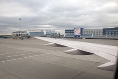 Авиапорт в Chukotka Стоковое Изображение