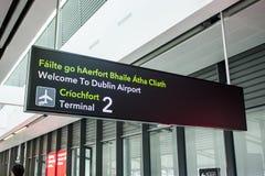 Авиапорт Дублина, Ирландия Стоковое Изображение RF