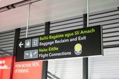 Авиапорт Дублина, Ирландия Стоковое Фото