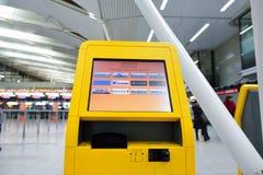 Авиапорт Schiphol Амстердама Стоковые Изображения