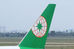 Авиатранспортная компания Тайвань Eva Air Стоковое Изображение RF