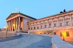 Австрийский парламент в Вена на восходе солнца, стоковые изображения rf