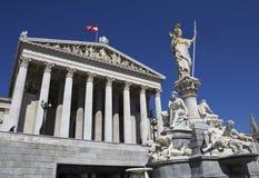 Австрийский парламент стоковая фотография rf